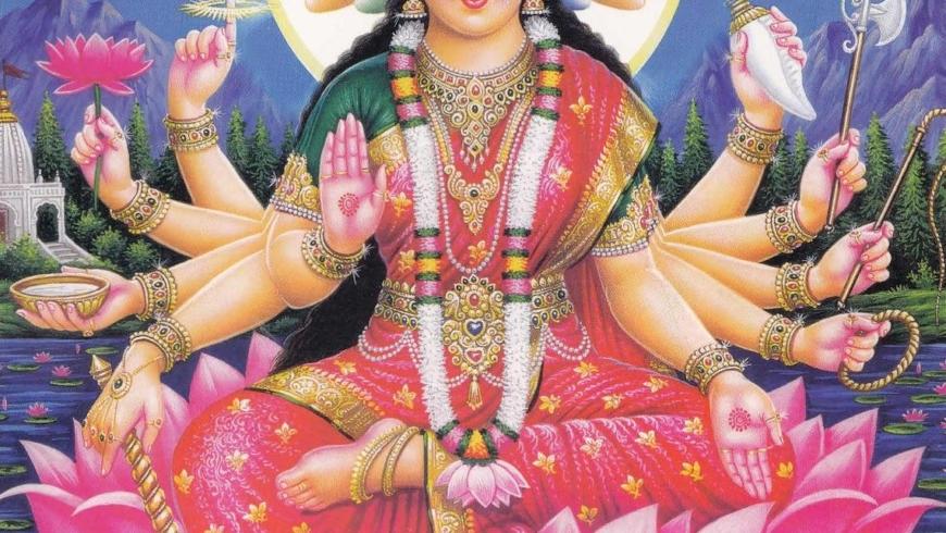 Le Gayatri Mantra